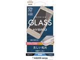 AQUOS sense用 3Dガラスパネル ソフトフレーム 光沢 ゴールド SG874AQOSG