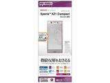 Xperia XZ1 Compact用 保護フィルム 反射防止 T878XZ1C