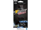 iPhone8/7/6s/6 全面 ・ケース干渉レスガラス Wストロング 光沢BK GW1004IP8 ブラック