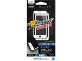iPhone8/7/6s/6 全面 ・ケース干渉レスガラス Wストロング 光沢WH GW1005IP8 ホワイト