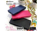 Xperia XZ2 Compact Clam Shell手帳型PUケース NV 3946XZ2C ネイビー