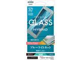 Xperia XZ2 Compact 3Dガラスパネル ソフトフレーム ブルーライトカット光沢 GR SE1064XZ2C グリーン