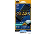 Galaxy S9 3Dガラス BK KW1103GS9 ブラック