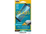 Galaxy S9+ 3Dブルーライトカット BK 3E1119GS9P ブラック