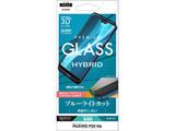 HUAWEI P20 lite3Dガラスパネル ソフトフレーム ブルーライトカット光沢 BK SE1229P20L