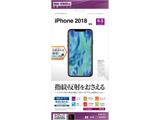 iPhone XS Max 6.5インチ フィルム T1389IP865
