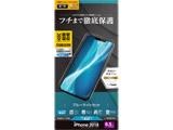 iPhone XS Max 6.5インチ 薄型TPU BLC フィルム UE1399IP865