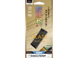 【在庫限り】 Galaxy Note9 3Dパネル Wストロング DS1489GXN9 ブラック