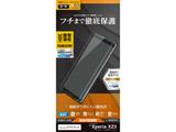 Xperia XZ3 薄型TPUフィルム UG1568XZ3