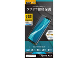 Xperia XZ3 薄型TPUフィルム UE1570XZ3