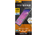 Galaxy S10 plus 薄型TPUフィルム UG1682GS10P 光沢防指紋