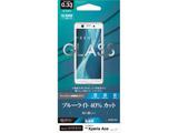Xperia Ace パネル GE1726XP1C BLガラス