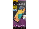 Galaxy A30 薄型TPUフィルム UT1807SCV43 反射防止
