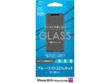 iPhone 11 Pro Max 6.5インチ モデル パネル 0.33mm
