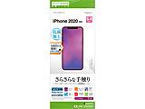 iPhone 12 mini 5.4インチ対応 さらさらフィルム 反射防止 R2504IP054