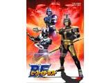 【店頭販売品】 ビーファイターカブト Vol.1 DVD