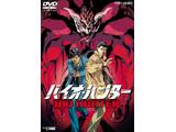 バイオ・ハンター DVD