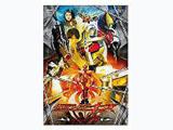 仮面ライダーキバ VOL.3 DVD