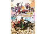 劇場版 仮面ライダーOOO(オーズ) WONDERFUL 将軍と21のコアメダル ディレクターズカット版 DVD