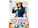 うたう!大龍宮城 Vol.2 DVD