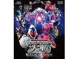 仮面ライダー×スーパー戦隊 スーパーヒーロー大戦 コレクターズパック BD