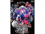仮面ライダー×スーパー戦隊 スーパーヒーロー大戦 コレクターズパック DVD