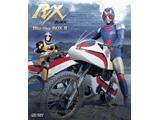 仮面ライダーBLACK RX BD BOX 2