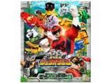 スーパー戦隊シリーズ 動物戦隊ジュウオウジャー COLLECTION 2 BD