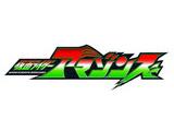 仮面ライダーアマゾンズ Vol.2 DVD