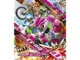 仮面ライダーエグゼイド BD COLLECTION 1 BD