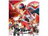 秘密戦隊ゴレンジャー BD BOX 1