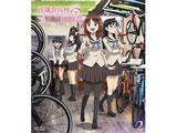 [2] 南鎌倉高校女子自転車部 VOL.2 BD