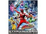 宇宙戦隊キュウレンジャー BD コレクション 1