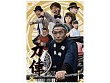 力俥-RIKISHA-浅草立志編 DVD