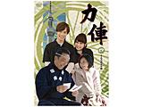 力俥-RIKISHA-すみだ旅立ち編 DVD