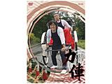 力俥-RIKISHA-草津熱湯編 DVD
