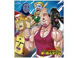 【11/29発売予定】 キン肉マン 一挙見Blu-ray 夢の超人タッグ編 BD