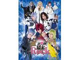 超★超歌劇(ちょう・ウルトラミュージカル)幕末Rock BD
