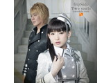 fripSide / 終わりのセラフ 名古屋決戦編 OPテーマ「Two souls -toward the truth-」 DVD付初回限定盤 CD