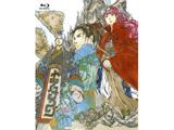 十二国記 Blu-ray BOX BD