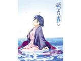 〔中古〕 藍より青し Blu-ray BOX 初回限定生産【ブルーレイ】