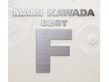 """川田まみ / MAMI KAWADA BEST """"F"""" 初回限定盤 CD"""