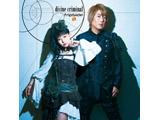 fripside / TVアニメ「されど罪人は竜と踊る」OPテーマ「divine criminal」 初回限定盤 DVD付 CD