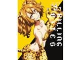 キリングバイツ 第2巻 初回限定版 BD
