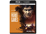 パトリオット・ゲーム4K ULTRA HD+ブルーレイ