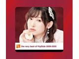 【特典対象】【11/04発売予定】 fripSide / the very best of fripSide 2009-2020 初回限定盤 2CD+Blu-ray ◆ソフマップ・アニメガ連続購入特典「B2タペストリー」