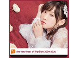 fripSide / the very best of fripSide 2009-2020 通常盤