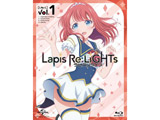 Lapis Re:LiGHTs vol.1 初回限定版 Blu-ray
