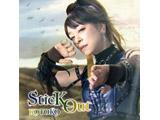 KOTOKO / SticK Out 通常盤(TVアニメ「キングスレイド 意志を継ぐものたち」エンディングテーマ)