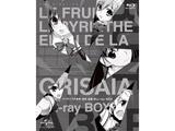 グリザイアの果実〜迷宮〜楽園 Blu-ray BOX